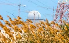 """الصورة: الصورة: """"الاتحادية للرقابة النووية"""" تُصدر رخصة تشغيل الوحدة الأولى لمحطة براكة للطاقة النووية"""