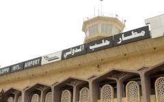 الصورة: الصورة: سوريا تعلن استئناف تشغيل مطار حلب الدولي