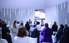 الصورة: الصورة: الشيخة فاطمة: منتدى المرأة العالمي مهرجان لدعم تمكين النساء في المجالات كافة