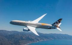 """الصورة: الصورة: """"الاتحاد للطيران"""" رحلة يومية بين العين وجدة في رمضان"""