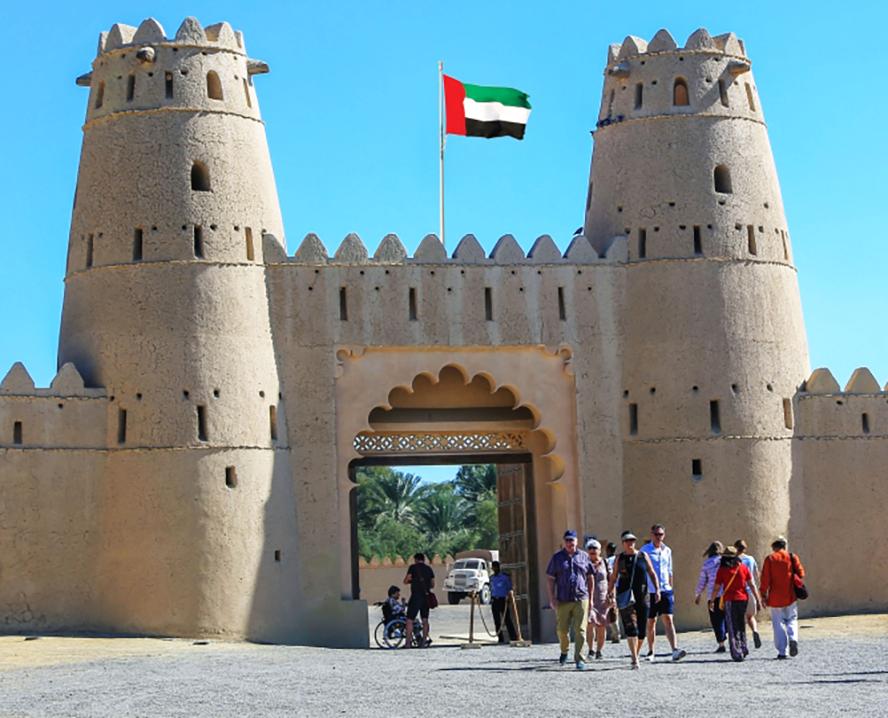 قلعة الجاهلي Image
