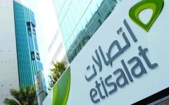 الصورة: الصورة: إيقاف خدمات بلاك بيري اعتبارًا من 10 مارس القادم في الإمارات
