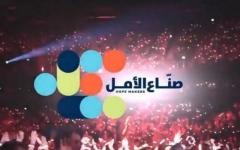 """الصورة: الصورة: محمد بن راشد يكرم أوائل """"صنّاع الأمل"""" اليوم"""