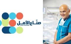 الصورة: الصورة: 250 مليون دولار تكلفة إنشاء مستشفى أمراض القلب الجديد في القاهرة