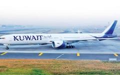 """الصورة: الصورة: """"الكويتية"""" تعلّق جميع رحلاتها إلى إيران"""