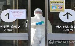 """الصورة: الصورة: 52 إصابة جديدة بـ """"كوفيد-19"""" في كوريا الجنوبية"""