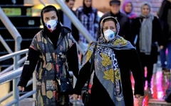 الصورة: الصورة: إيران تسجل 13 إصابة جديدة بكورونا وحالتي وفاة