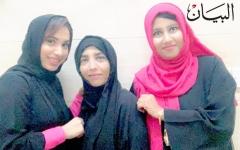 الصورة: الصورة: لم شمل مريم الشحي ووالدتها وأختها على أرض الإمارات بعد 37 عاماً من الفراق