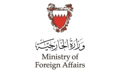 الصورة: الصورة: البحرين تدعو مواطنيها لعدم السفر إلى هذه الدول لتفشي كورونا