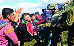 الصورة: الصورة: الاحتلال يقمع مسيرات فلسطينية ضد «صفقة القرن»