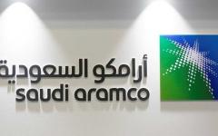 الصورة: الصورة: السعودية تطور حقل غاز الجافورة بتكلفة 110 مليارات دولار