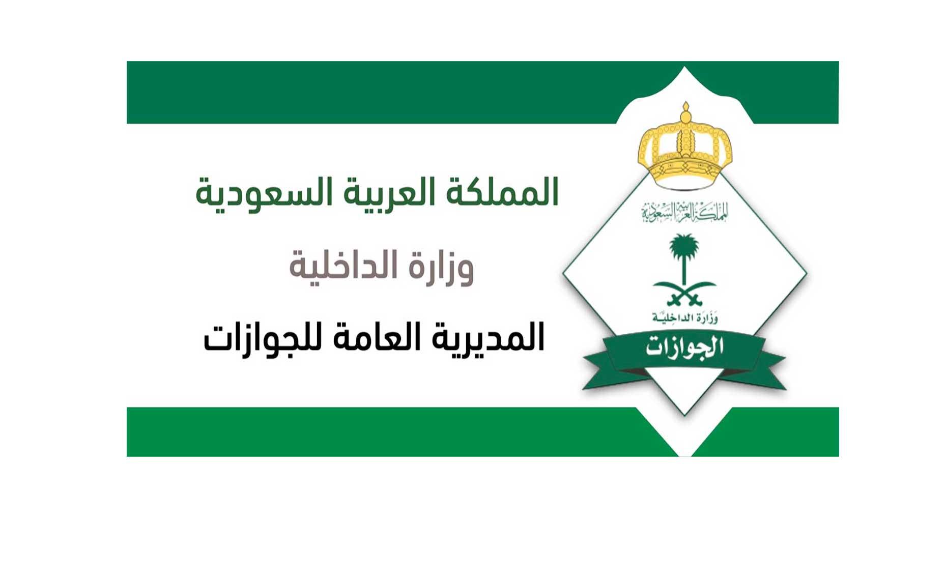تعليق سفر المقيمين في السعودية إلى إيران عالم واحد العرب البيان
