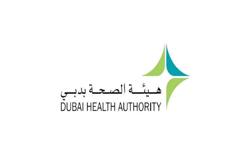 الصورة: الصورة: صحة دبي تحدد ملامح استراتيجية التعليم الطبي والأبحاث 2020 ـ 2030