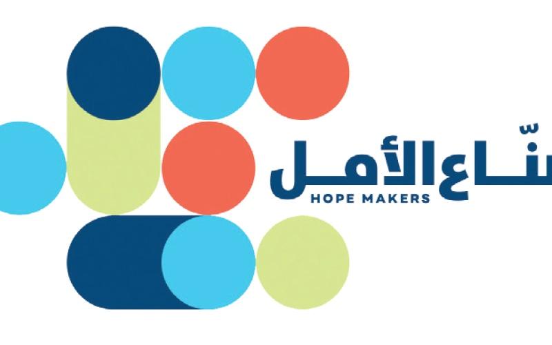 الصورة: الصورة: نواب بحرينيون: «صناع الأمل» أيقونة لنجدة البشرية ومساعدة الآخرين