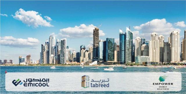أرباح ساخنة لتبريد المناطق في الإمارات - البيان