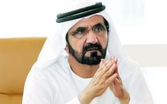الصورة: الصورة: محمد بن راشد يصدر قانوناً بشأن مركز دبي للسلع المتعددة