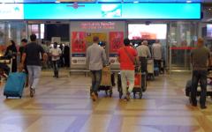 الصورة: الصورة: الكويت تعلن عن 3 إصابات جديدة بفيروس كورونا قادمة من إيران