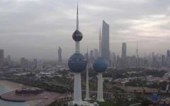 الصورة: الصورة: الكويت تلغي احتفالات اليوم الوطني بسبب كورونا