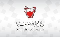 الصورة: الصورة: البحرين تسجل ثاني إصابة بفيروس كورونا