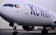 الصورة: الصورة: الكويت توقف جميع الرحلات المغادرة والقادمة من كوريا الجنوبية وتايلاند وإيطاليا