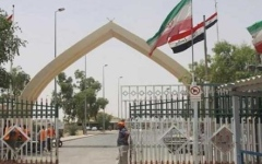 الصورة: الصورة: وزارة الصحة العراقية تحظر دخول المسافرين من 7 دول