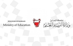 الصورة: الصورة: البحرين تقرر تعليق الدراسة لمدة أسبوعين