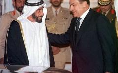 """الصورة: الصورة: الإمارات تنعى الراحل رسميا وشعبيا.. """"مبارك"""" رجل السلام و محارب الإرهاب"""