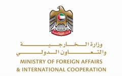 الصورة: الصورة: سفارة الإمارات في روما تنصح الموطنين بتأجيل سفرهم إلى إيطاليا