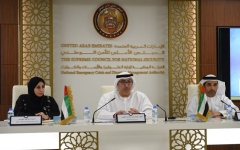 الصورة: الصورة: الإمارات تؤسس منشأة طبية لاستيعاب مصابي كورونا في حالة الطوارئ العالمية