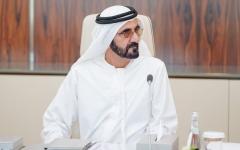 الصورة: الصورة: تحديد السُلطة المُختصة في دبي لأغراض تطبيق قانون بشأن تداول المواد البتروليّة