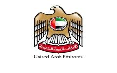 الصورة: الصورة: أخبار الساعة: دولة الإمارات قوة مؤثرة عالمياً