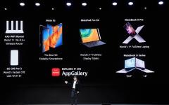 """الصورة: الصورة: هواوي تكشف عن """"App Gallery"""" منصة توزيع التطبيقات الرسمية"""