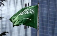 الصورة: الصورة: السعودية تعلق استخدام السعوديين ومواطني مجلس التعاون بطاقة الهوية للتنقل