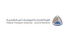 """الصورة: الصورة: الإمارات تعلق خدمات نقل الركاب """"الفيري"""" مع إيران حتى إشعار آخر"""