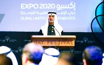 الصورة: الصورة: نهيان بن مبارك: «إكسبو 2020 دبي» و«هاي أبوظبي» رسالة سلام وتسامح من الإمارات للعالم