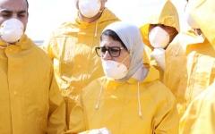 الصورة: الصورة: مصر توضح رسمياً حقيقة اكتشاف عدد كبير لحالات كورونا