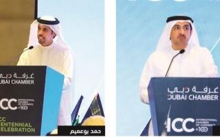دبي تستعد لتنظيم مؤتمر غرف التجارة العالمية 2021