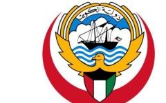 الصورة: الصورة: الكويت تعلن ارتفاع عدد الإصابات بفيروس كورونا إلى 45 حالة