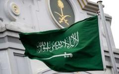 الصورة: الصورة: السعودية تعلق دخول مواطني دول مجلس التعاون إلى مكة والمدينة