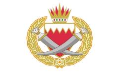الصورة: الصورة: البحرين تدعو العائدين من إيران لعدم التجمع وقاية من كورونا