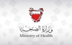 الصورة: الصورة: البحرين تعلن تسجيل 6 إصابات جديدة بفيروس كورونا