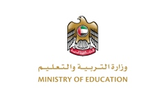 """الصورة: الصورة: الإمارات تطبق """"التعلم عن بعد"""" اعتبارا من يوم غد"""