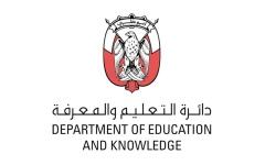 الصورة: الصورة: أبوظبي : لا تعليق للدراسة بالمدارس الخاصة في الإمارة