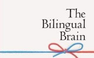 الصورة: الصورة: العقل ثنائي اللغة.. اكتشافات وشهادات بقلم الإسباني كوستا
