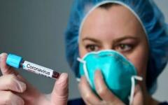 الصورة: الصورة: المغرب يسجل أول إصابة بفيروس كورونا