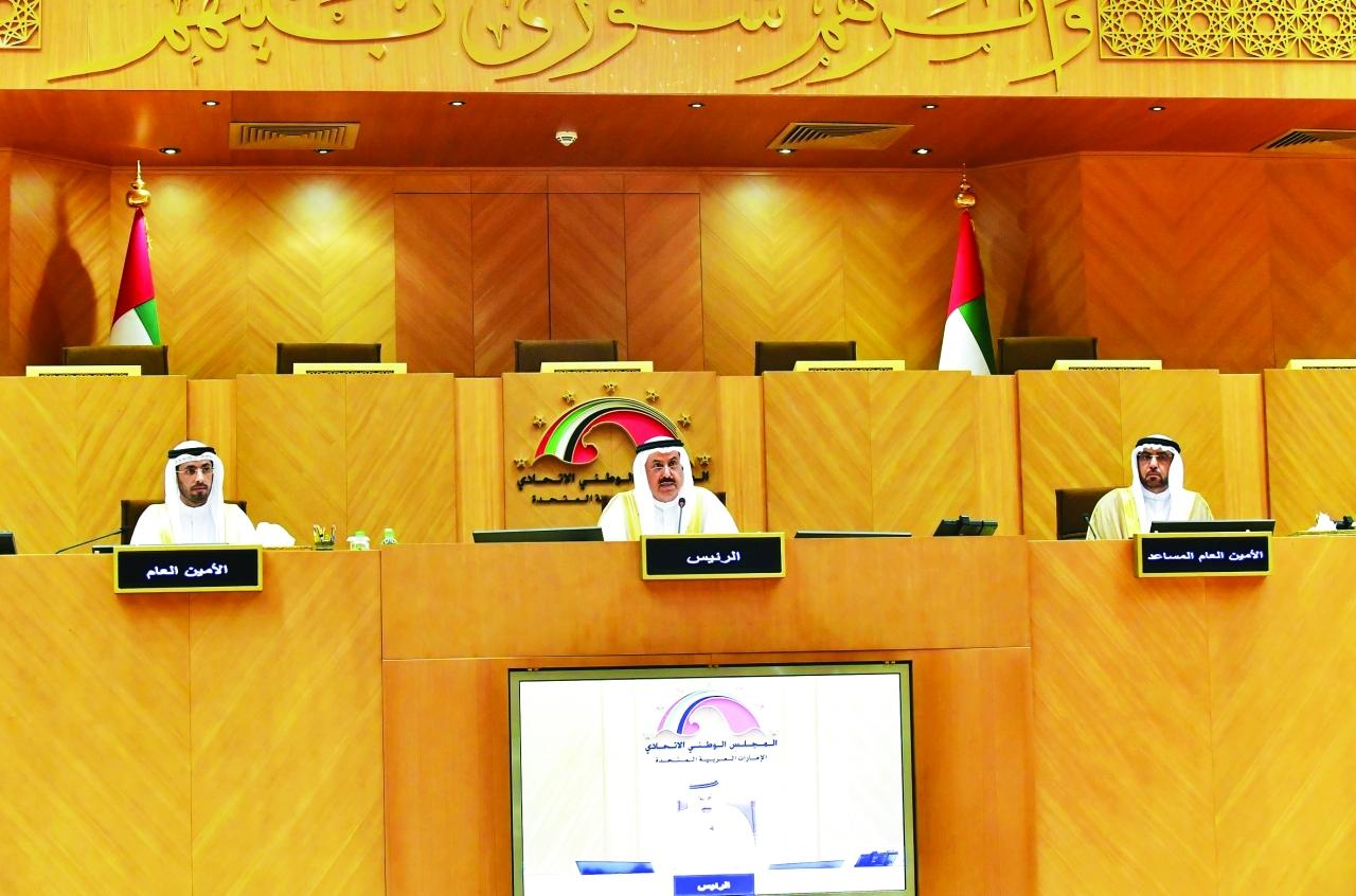 الصورة : صقر غباش مترئساً جلسة المجلس الوطني الاتحادي | وام
