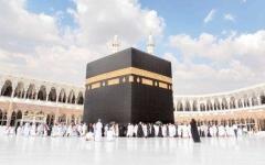 الصورة: الصورة: السعودية تعلق العمرة مؤقتًا للمواطنين والمقيمين في المملكة