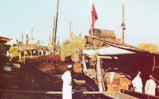 الصورة: الصورة: اقتصاديات منطقة الخليج بين عامَي 1826 و1863