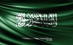 الصورة: الصورة: السعودية تندد بإدخال إيران سعوديين بدون ختم جوازاتهم