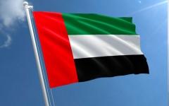 الصورة: الصورة: الإمارات تدين بشدة الهجوم الإرهابي في تونس